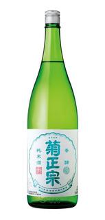 Sake Kiku Masamune 720 Ml - Origen Japon