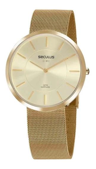 Relógio Pulso Slim Malha De Aço Dourado 20773lpsvds1