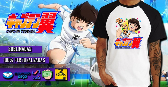 Captain Tsubasa Remera Personalizadas Y Diseños Propios.