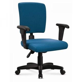 Cadeira Diretor Estofada Com Regulagem Encosto E He