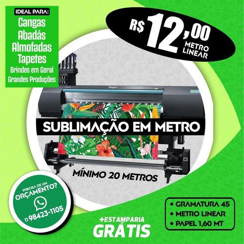 Impressão Sublimação Total Em Metro + Estamparia Gratuita