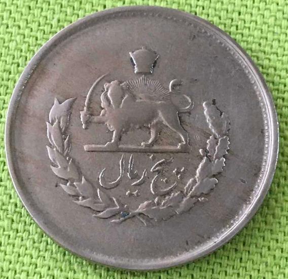 Irán : Antigua Moneda De 5 Riales 1954 ( 1333) - Única -