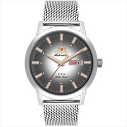 Relógio Orient Masculino Automatico 469ss085 S1sx Esteira