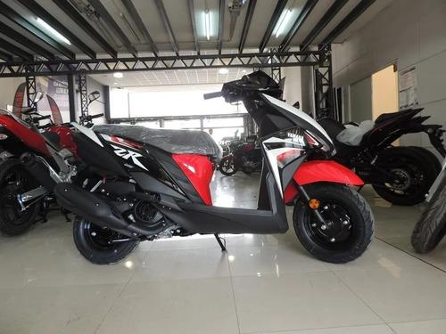 Scooter Yamaha Ray 115 2021 Financiá Cuotas Sin Interés A18