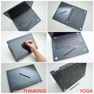 Lenovo Thinkpad Yoga 260 Pagala A Meses