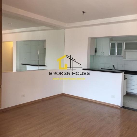 Apartamento A Venda No Bairro Morumbi Em São Paulo - Sp. - Bh60179-1