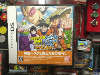Dragon Ball Kai Nds Japones - Ronin Store - Rosario