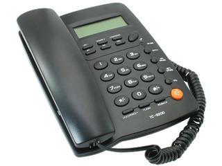Telefono De Escritorio