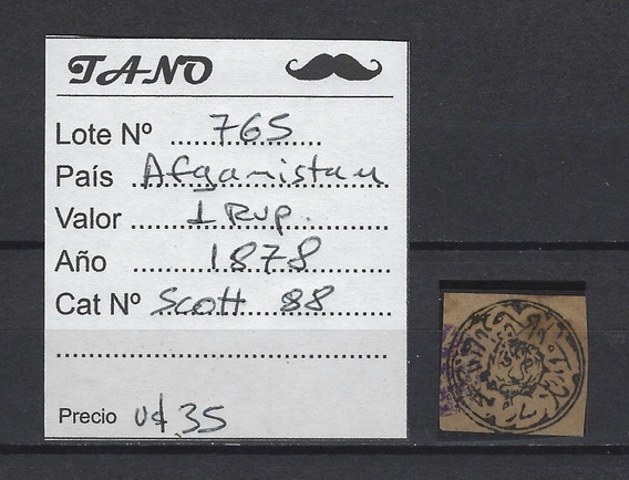 Lote765 Afganistan 1 Rup. Año 1878 Scott# 88