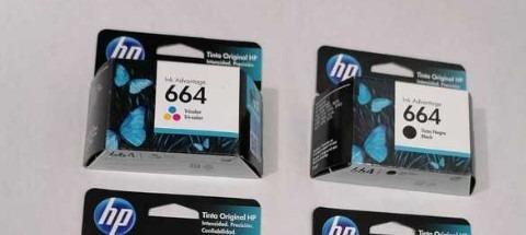 Cartuchos Hp 664 Negro Y Color Originales 100% Verificables