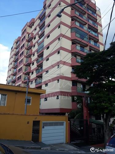 Apartamento Em Vila Bocaina - Mauá - Sp - Av04/110