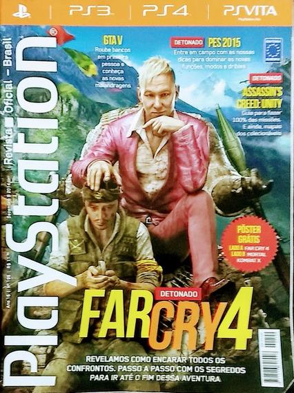 Revista Playstation- Revista Oficial Do Brasil Ed 199