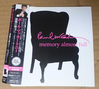 Paul Mccartney Memory Almost Fill Japon Cd Popsike