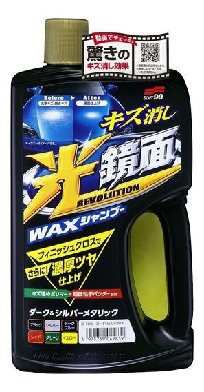 Shampoo Com Cera Para Cores Escuras Dark Gloss 700ml Soft99