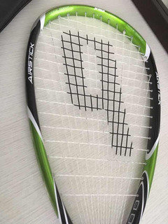 Raquete Squash Prince