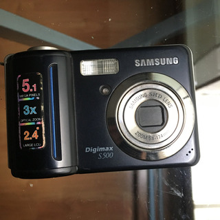 Cámara Fotográfica Digital Samsung Digimax S500