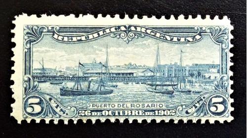 Argentina Barcos, Sello Gj 273 Puerto 11 1-2 02 Mint L14494