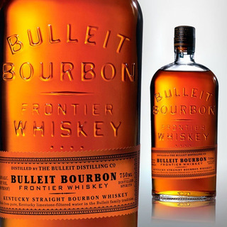 Bulleit Bourbon 700ml X2 Unidades Envio Gratis Al Pais