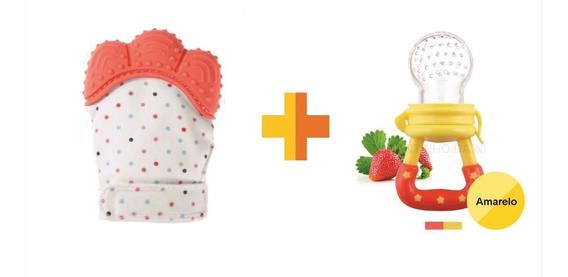 Kit 1 Luva Mordedor + 1 Chupeta Alimentadora Bebe