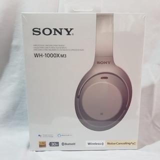 Sony Wh-1000xm3 Audifonos Bluetooth Stock