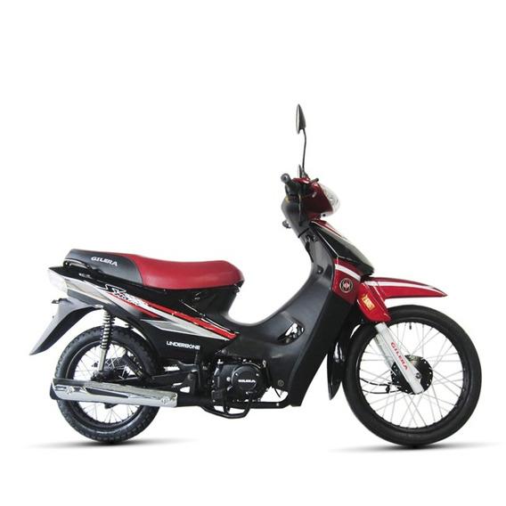 Moto Gilera Smash 110 - 2020 - 0km - Yuhmak Nº1 En Ventas