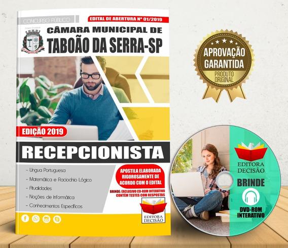 Apostila Câmara De Taboão Da Serra Sp 2019 - Recepcionista