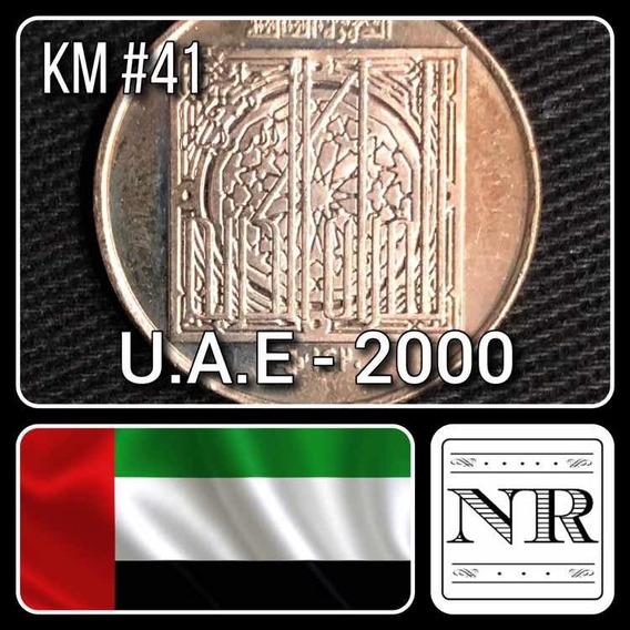 Emiratos Arabes Unidos - 1 Dirham - Año 2000 - Km # 41