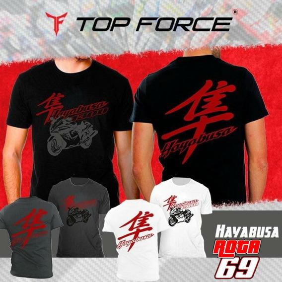 Camiseta Top Force Hayabusa
