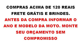 Promoção 13un Filtro Oleo Dr 350 Gn 250 + Brinde