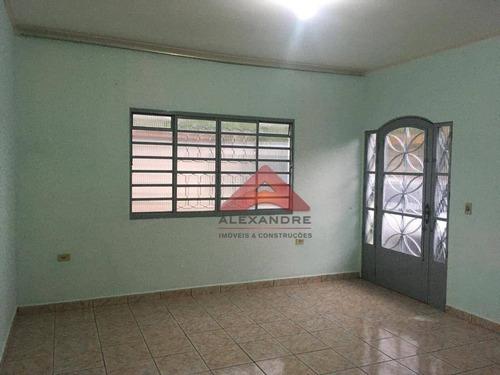 Casa Com 2 Dormitórios À Venda, 80 M² Por R$ 295.000,00 - Parque Interlagos - São José Dos Campos/sp - Ca4528