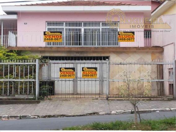 Casa Térrea - Vila Galvão - Ref.: 2013-5 - 2013