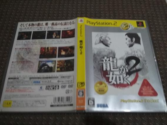 Jogo Ps2 Original - Yakusa 2 Ryu Ga Gotoku - Japão Ntsc-j