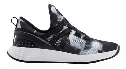 Zapatillas Under Armour Breathe Trainer Print Newsport
