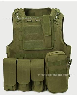 Chaleco Táctico Militar De Uso Intensivo