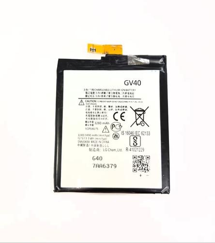 Bateria Motorola Moto Z Force Gv 40