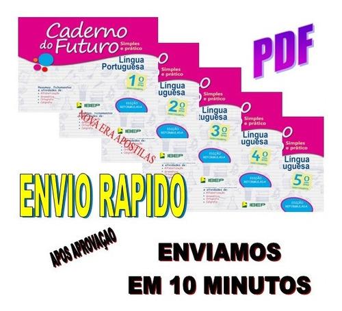 Caderno Do Futuro Portugues 1 Ao 5 Ano Digital Do Aluno