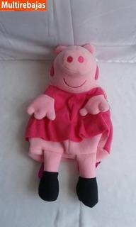 Mochila Peluche Peppa Pig Spiderman Mickey Minnie