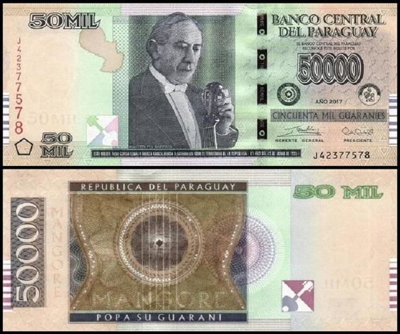 Paraguay Paraguai P-new Fe 50.000 Guaranies 2017 J * C O L *