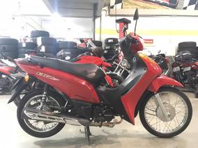 Honda Biz 100 Ks 2014/2014