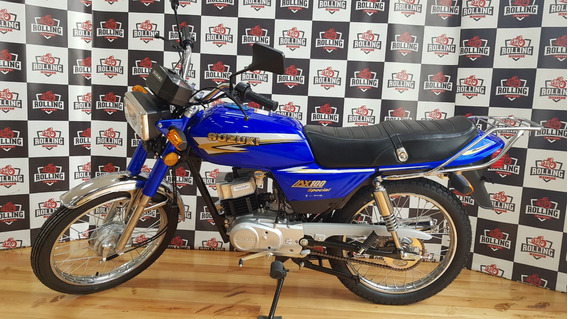 Suzuki Ax 100 0km