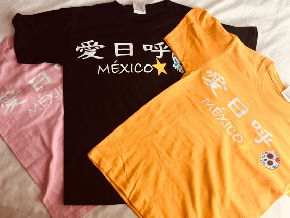 Japones Kanji Playera Mexico Por Niño