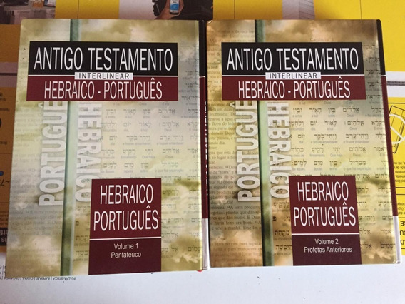 Antigo Testamento Interlinear - Hebraico/português Vol.1 E 2