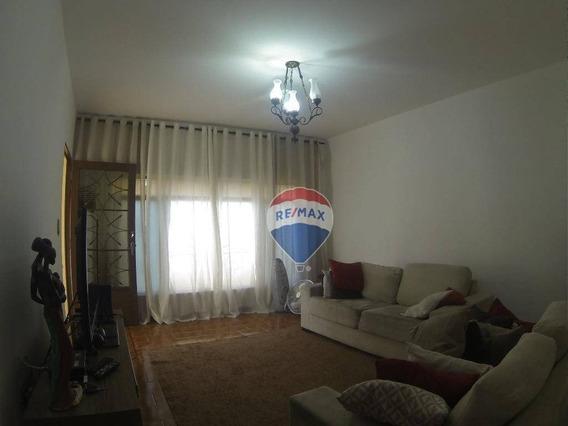 Casa Residencial À Venda, Centro, Nova Odessa. - Ca0071