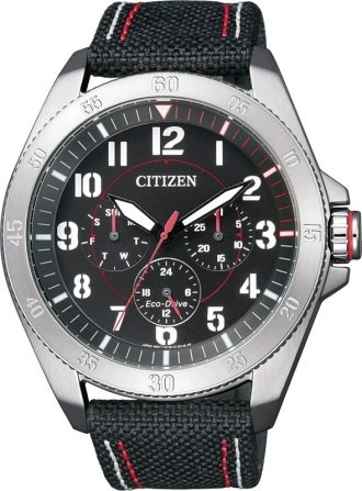 Relógio Citizen Masculino Eco Drive Bu2030-17e / Tz30875t