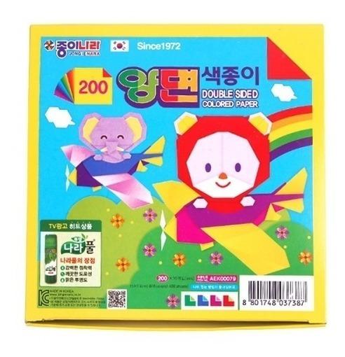 Papel Origami Caja X 200 Hojas 15x15 Lisos. Corea