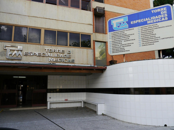 Oficinas Locales Consultorios Medicos Barquisimeto #19-16273