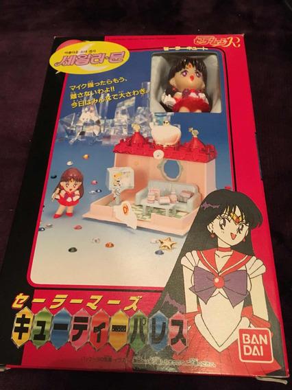 Sailor Moon Castillo Sailor Mars Nuevo