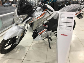 Yamaha Ybr 125 Z 0km 2018 Llevala Hoy!!
