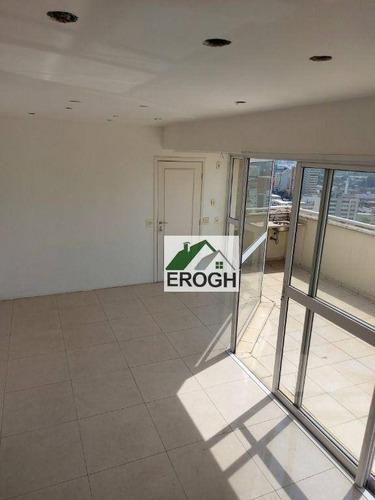 Imagem 1 de 30 de Apartamento Duplex Com 4 Dormitórios E 4 Vagas À Venda, 240 M² Por R$ 1.090.000 - Casa Branca - Santo André/sp - Ad0003