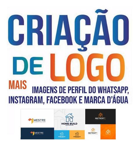 Logomarca Logotipo Criação De Marca Criar Logo Fazer Logomar